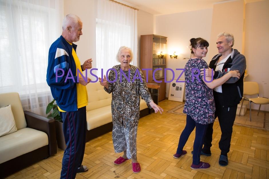 Пансионат для пожилых людей в москве зао дом для престарелых шахты адрес